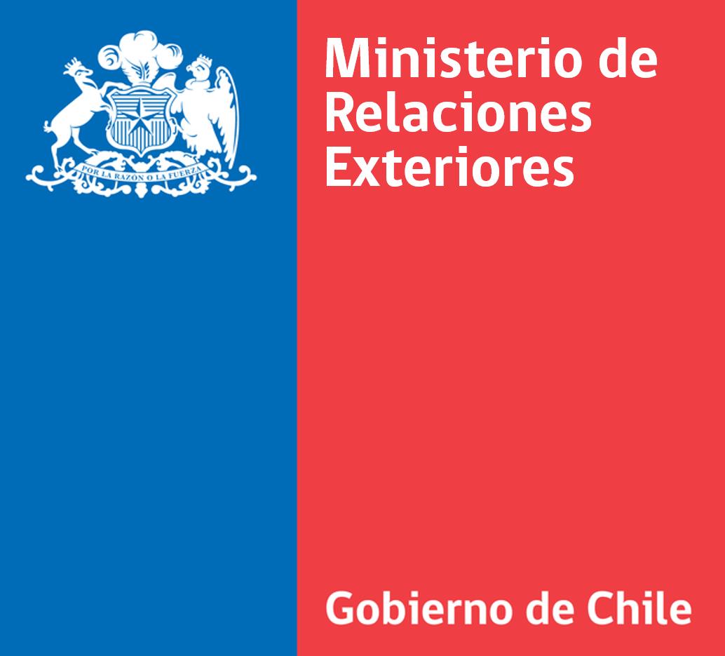 Subsecretaría de Relaciones Exteriores